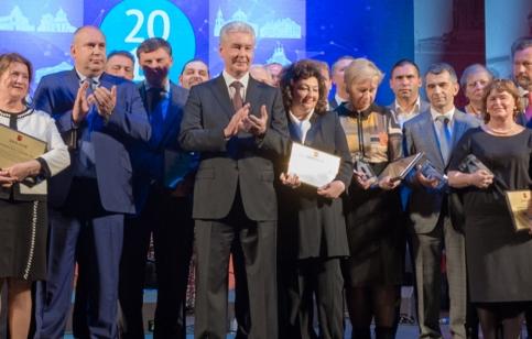 Фото: Пресс-службы Мэра и Правительства Москвы/Денис Гришкин