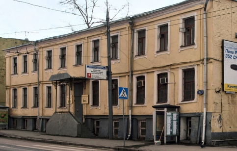 NVO /Wikimedia Commons