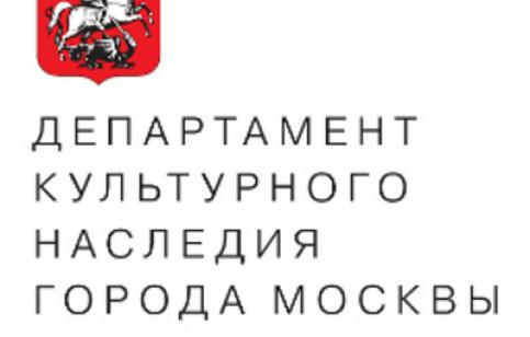 Логотип Департамента культурного наследия Москвы