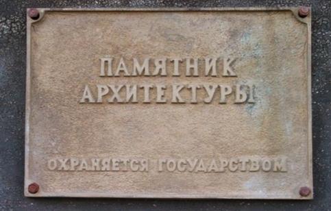 """Фото из социальной сети """"ВКонтакте"""""""