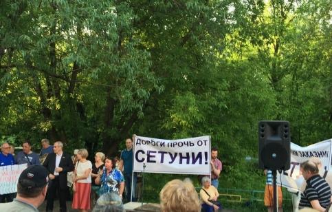 """Фото с со страницы """"За Раменки"""" в Фейсбук"""