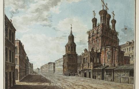 Вид на Ильинские ворота и храм Николая «Большой Крест»