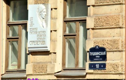 Фото с сайта: an812.ru