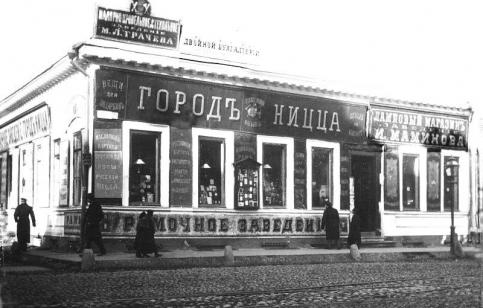 """Фото с сайта """"Олдмос"""""""