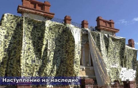 """Фото: """"Фронде ТВ""""/ Наступление на наследие: Можайск"""