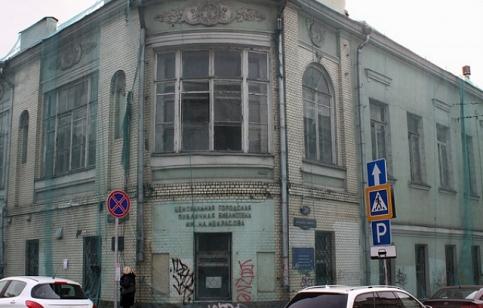 Дожили! классическая ОПГ - Министерство культуры, Москомнаследие, Правительство Москвы.