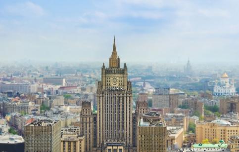 Фото с сайта: mid.ru