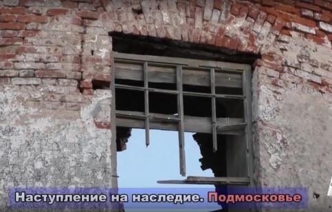 """Фото: """"Фронде ТВ"""""""