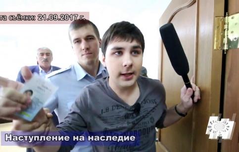 """Кадр программы """"Наступление на наследие""""/ """"Фронде ТВ"""""""